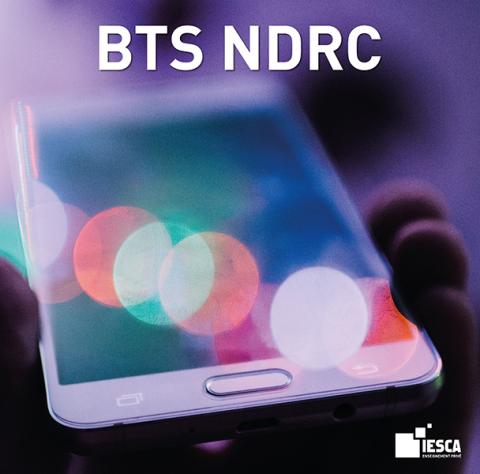 BTS NDRC IESCA